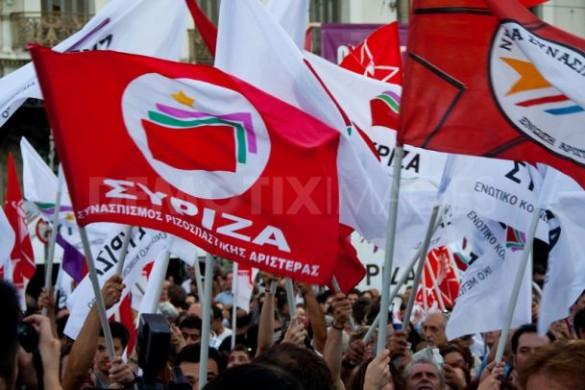 Syriza bandiere